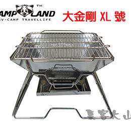 XL號大金鋼1mm極厚款焚火台