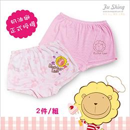 兒童內褲五組免運 台灣製造正版卡通授權