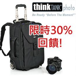ThinkTank相機包全系列限時7折