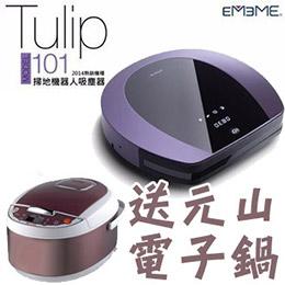 EMEME 掃地機器人 吸塵器 Tulip101