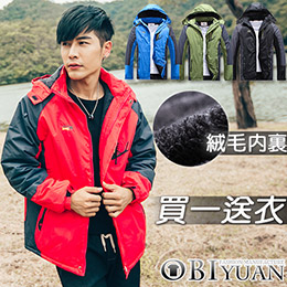 韓版內裡絨毛抗寒防潑水風衣連帽外套