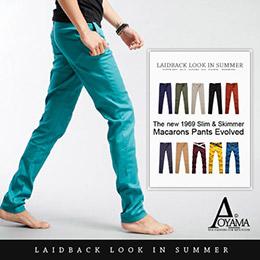 馬卡龍繽紛高品質素面剪裁款彈性窄版工作褲