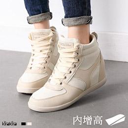 韓風拼接高筒內增高球鞋