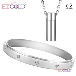 d2鋼飾♥情定之鑰♥男女套組
