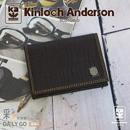 金安德森 Kinloch Anderson 進口真皮 名片夾