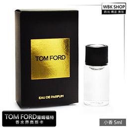 Tom Ford 中性淡香精 5ML