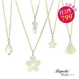 夏日甜美輕珠寶珍珠貝項鍊