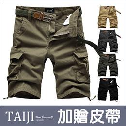 高磅修身版型褲管抽繩休閒工作短褲