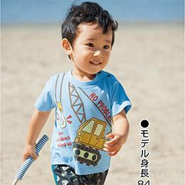 [日本空運]活潑小男童T恤(3件組)