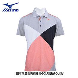 日本限量色塊剪接男GOLF短袖POLO衫