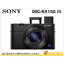 SONY DSC-RX100 III旗艦隨身相機公司貨