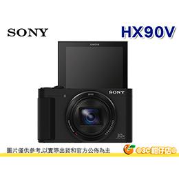 SONY DSC-HX90V 數位相機 公司貨