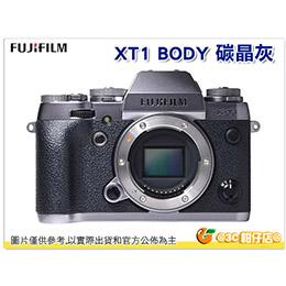 限量款 富士 Fujifilm X-T1 BODY 碳晶灰 銀色 單機身