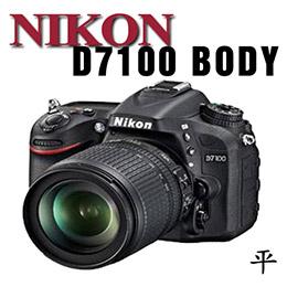 NIKON D7100 單機身 中文平輸