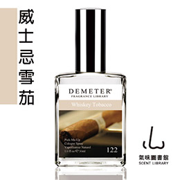Whiskey Tobacco威士忌雪茄 情境香水30ml