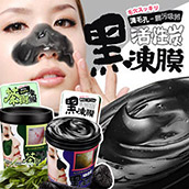 MOMUS 活性炭/茶樹淨化調理凍膜