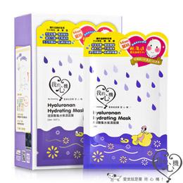 玻尿酸集水保濕面膜10入