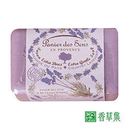 乳油木薰衣草香氛皂200g