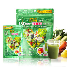 日本Vegie一番鮮酵素果昔(買大送小)