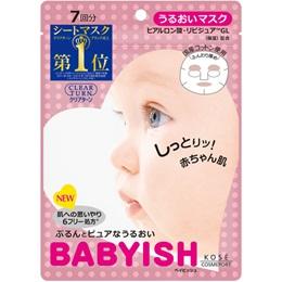 KOSE高絲嬰兒肌玻尿酸潤澤面膜