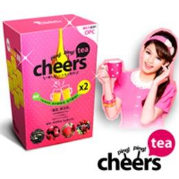 養氣暖活茶(5包/盒*2)