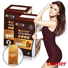 【船井】burner倍熱 超代謝咖啡買一送一
