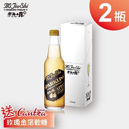 米九十露 蘋果*1+樂活1+ cantea *1
