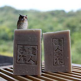 岩蘭草。馬賽皂