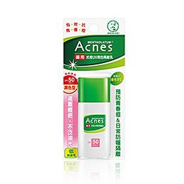 曼秀雷敦 Acnes抗痘UV潤色隔離乳
