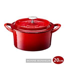 BONNE BONHEUR琺瑯鑄鐵鍋