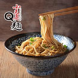 油蔥香/椒麻辣/沙茶 乾拌麵任選12袋(48份)