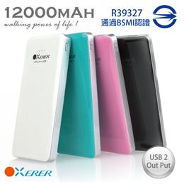 【Oxerer 】12000mAh輕薄鏡面漾彩行動電源