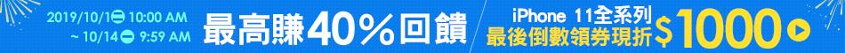 雙十國慶 集10行樂