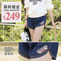 韓版丹寧運動短褲