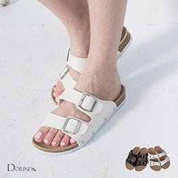 顯瘦雙排釦寬帶懶人拖鞋