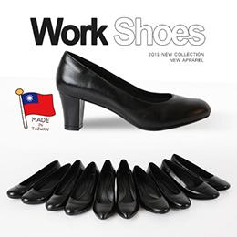 可彎曲OL空姐靜音鞋(羊皮製)