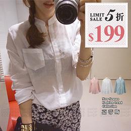 韓版寬鬆棉麻休閒微透長袖襯衫
