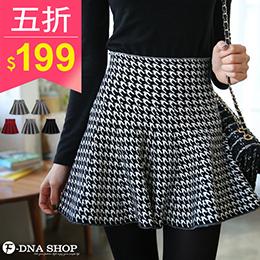 高腰針織傘狀波浪短裙(5色)
