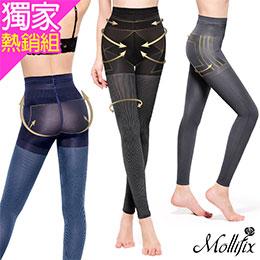 3D極型拉提直紋9分塑身褲3件組