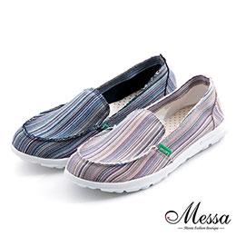 MIT 和風多彩條紋不修邊懶人便鞋