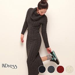 鬆糕領口袋後開衩編織長版洋裝