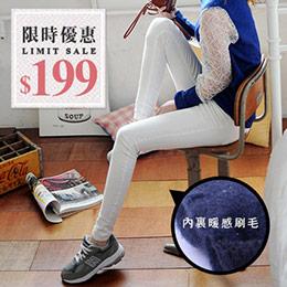 韓版口袋鬆緊腰內刷毛窄管褲