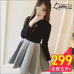 黑灰撞色百褶裙擺連身洋裝