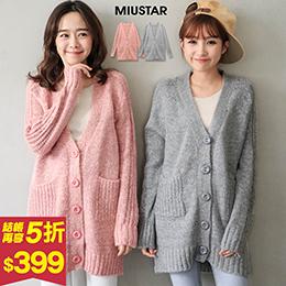 慵懶感女孩袖特殊織紋針織外套