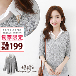 混色針織罩衫+透感雪紡背心