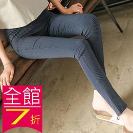 韓版高腰小腳褲