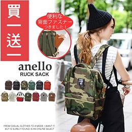 anello最新升級版後背包