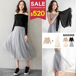一字領針織上衣+紗裙長洋裝