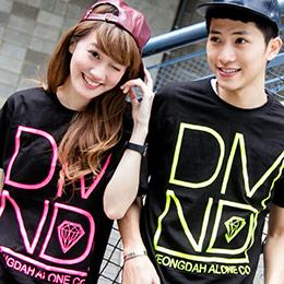 亮彩DMND鑽石