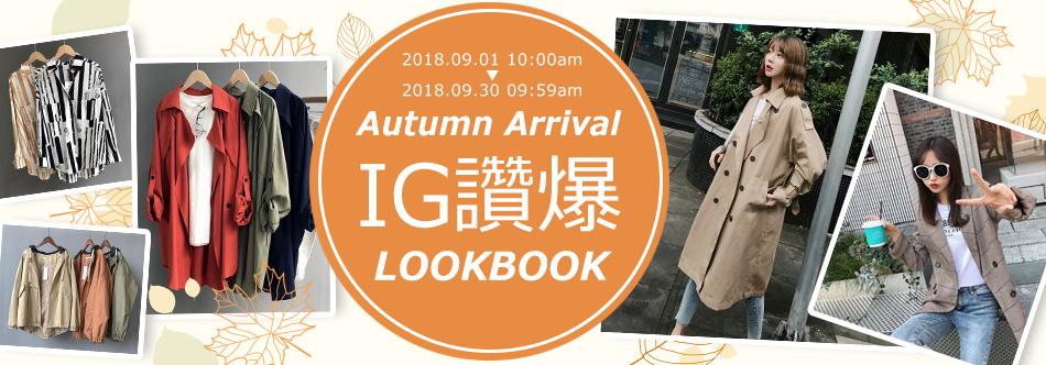 秋新品Autumn Arrival 流行女裝領券滿399現折50元、滿699現折100元